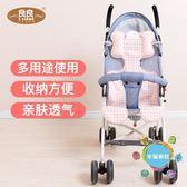 (百貨週年慶)嬰兒涼席良良苧麻嬰兒手推車涼席兒童夏季推車座椅多用寶寶童車涼席子墊