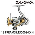 漁拓釣具 DAIWA 18 FREAMS...