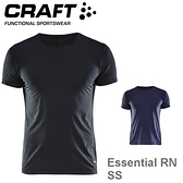 【速捷戶外】瑞典CRAFT 1906052 男輕量涼感短圓領排汗衣 Essential RN SS,跑步,路跑,登山,排汗T