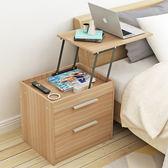 交換禮物-筆記本電腦桌多功能床頭櫃升降床邊桌 邊櫃儲物櫃收納櫃書桌鬥櫃wy