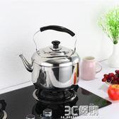 不銹鋼加厚水壺燒水壺煤氣大容量鳴笛天然氣/電磁爐/燃氣4L5L6L升HM 3c優購