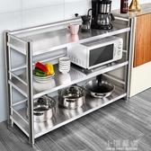 不銹鋼廚房置物架微波爐烤箱鍋架家用收納架子多層落地式儲物貨架CY