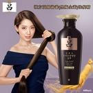 韓國Ryo呂 漢方頂級滋養(黑瓶金蓋)洗...