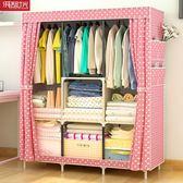 時光簡易衣櫃布藝布衣櫥組裝鋼管加固鋼架現代簡約防塵收納櫃  igo  魔法鞋櫃