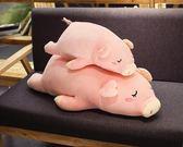 趴趴貪睡豬羽絨棉長抱枕靠墊軟體靠枕床頭男朋友枕頭學生女生禮物igo    琉璃美衣