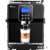 一鍵花式咖啡機家用 全自動意式商用辦公室現磨豆機 FF1725【衣好月圓】