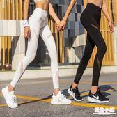 瑜伽褲 網紗瑜伽褲女緊身顯瘦提臀健身褲高彈九分打底薄款外穿跑步運動褲