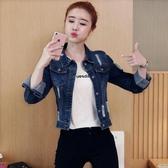 2020春季新品 韓版女裝牛仔女版型外套女牛仔夾克短外套 美芭