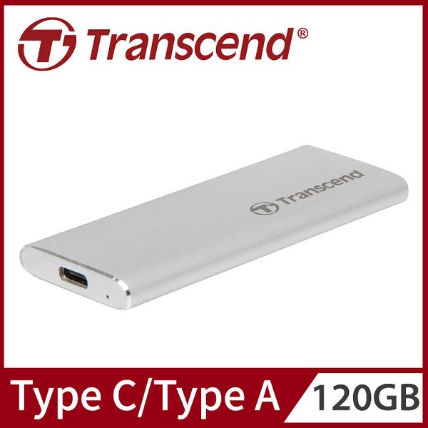 Transcend 創見 120GB ESD240C SSD USB3.1/Type C 雙介面行動固態硬碟 固態行動硬碟 - 晶燦銀