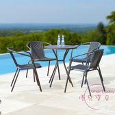藤佳居 戶外休閒桌椅組合陽台露台桌椅五件套庭院小椅子桌子組合