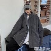羊羔毛外套 羊羔毛外套女冬季2021年新款韓版百搭兩面穿寬鬆棉衣棉服潮 寶貝計畫