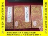 二手書博民逛書店後續三俠劍(上中下)全三冊罕見1版1印Y24860 單田芳 北方