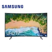 ★限量送三洋14吋遙控立扇 ~三星 SAMSUNG 49吋 4K 曲面液晶電視 UA49NU7300WXZW / 49NU7300
