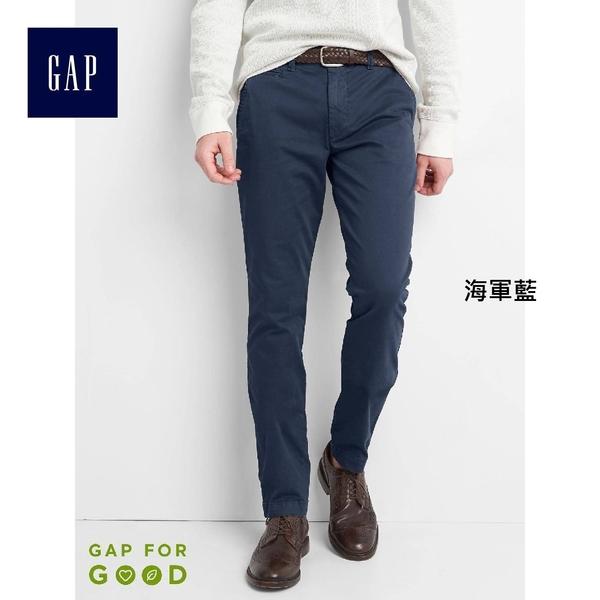 Gap男裝 復古水洗彈力男士緊身褲卡其褲 中腰小腳褲長褲男 844261