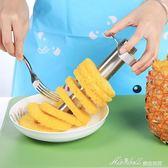 不銹鋼削菠蘿神器切鳳梨自動去皮波蘿飯挖器工具削皮機家用剝刀   蜜拉貝爾
