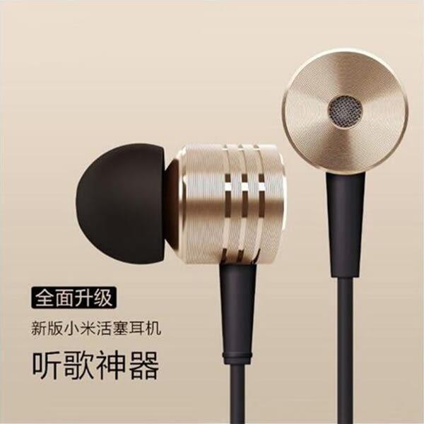 [全館5折] 金屬 活塞 線控耳機 免持耳機 通用 語音通話耳機 小米 耳機 高音質耳機 3.5mm 聽歌神器