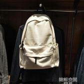 2018新款無印系列雙肩包休閒電腦背包男女包帆布學生書包潮韓版百