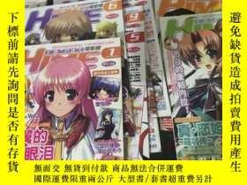 二手書博民逛書店罕見電撃姫(2012.1.2)(2011.1.5.6.9.10.11)(2010.8.9.12)共11本Y14