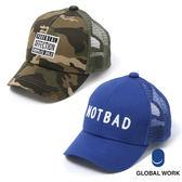 GLOBAL WORK童城市字母LOGO拼色迷彩造型網狀棒球帽-八色