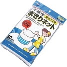 日本廚房水槽排水口不織布濾水網50枚濾油...
