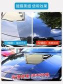 汽車蠟黑白色車專用保養護上光拋車用劃痕打蠟去污鍍膜臘正品通用 快速出貨