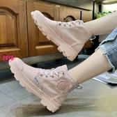 YoYo 短靴 雪靴高幫 帆布鞋 透氣 馬丁靴 英倫風