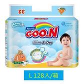 GOO.N 日本大王紙尿褲-國際版L(32片X4串/箱) 獨家代理