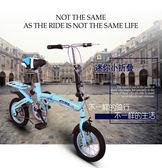 折疊自行車超輕便攜單車迷妳小型變速高碳鋼男女學生  酷男精品館