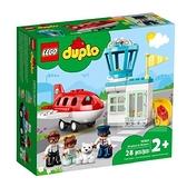 【南紡購物中心】【LEGO 樂高積木】Duplo 得寶系列 - 飛行冒險 LT-10961