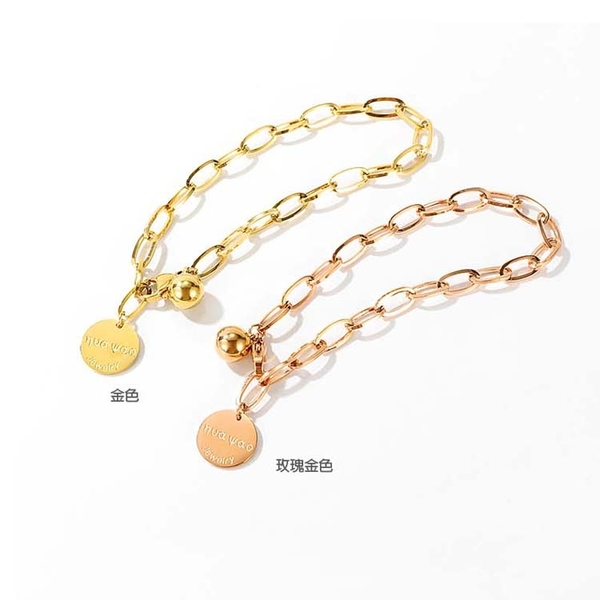 【5折超值價】時尚精美圓牌圓珠設計造型女款鈦鋼手鏈