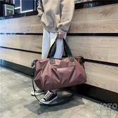 健身包旅行包包女手提男輕便大容量行李袋子單肩斜挎運動 【快速出貨】