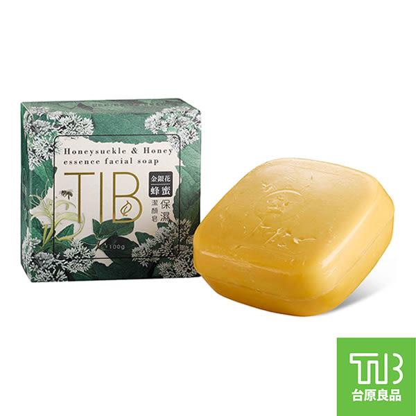 【台原良品】金銀花蜂蜜潔顏皂100g