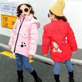 冬季女童羽绒服 童裝女童棉衣冬季新款中小童羽絨棉服棉衣 俏女孩