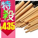 New!熱銷!專業彩妝刷具組 32件組