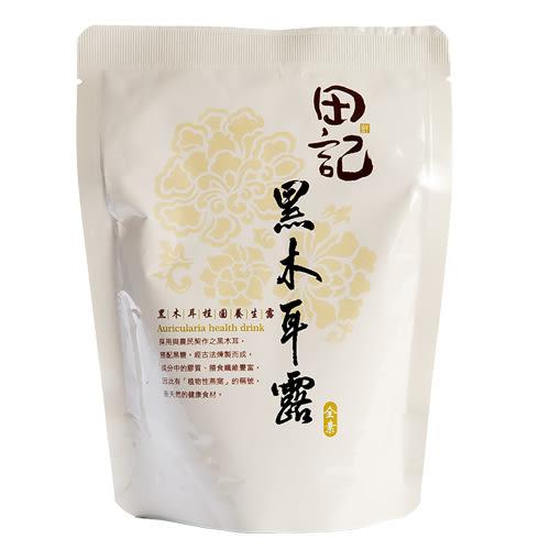 【田記】黑木耳桂圓養生露(300g/10入)