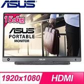 【南紡購物中心】ASUS 華碩 MB16AH 15.6吋 ZenScreen 便攜式USB顯示器螢幕