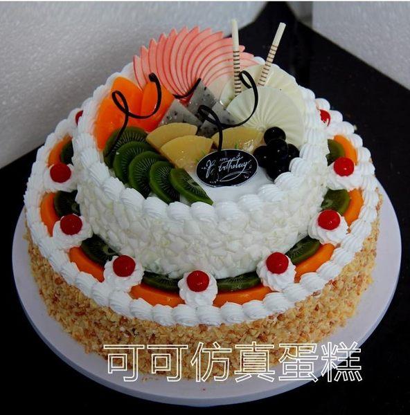 [協貿國際]仿真蛋糕12+8寸雙層水果假蛋糕模型單個價