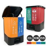 垃圾分類桶創意廚房客廳家用 環保塑料筒帶蓋腳踏式商用戶外兒童 快速出貨免運