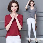 大尺碼上衣 適合胖女人的遮肚打底小衫新款韓版寬鬆洋氣短袖 yu4744【艾菲爾女王】