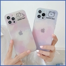 蘋果 i12 Pro Max i11 Pro Max 12 mini XR XS MAX iX i8+ i7+ SE 水彩小熊 手機殼 全包邊 保護殼