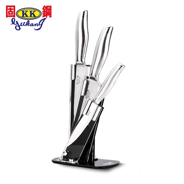 固鋼 豪華時尚一體成型不鏽鋼刀具組(3刀1座4件組) 料理刀 萬用刀 不沾刀 水果刀 切肉刀 鋸齒刀