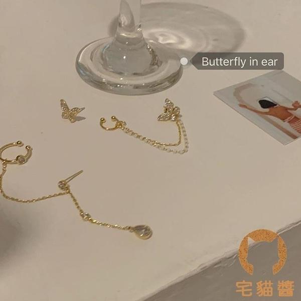蝴蝶耳釘女氣質個性耳夾耳環一體式流蘇耳飾【宅貓醬】