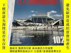 二手書博民逛書店GA罕見Document 102(英、日、雙語)Y8204 世界建築 世界建築