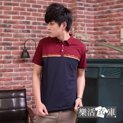 【PS105】時尚雙色拼接萊卡彈力短POLO衫(共二色)● 樂活衣庫