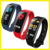 智能手環3代運動計步器腕帶藍芽防水彩屏硅膠手表手環igo第七公社