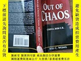 二手書博民逛書店OUT罕見OF CHAOS(書名以圖片爲準 請看圖)Y28237