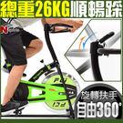 10KG飛輪車健身車10公斤腳踏公路車自行單車訓練台臺競速車美腿機器材運動另售磁控電動跑步機