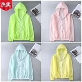 女士新款短韓版夏季超薄透氣速干戶外防曬衫外套