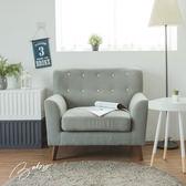 沙發 椅子 單人沙發 小沙發【Y0584】安其爾單人古典沙發  完美主義