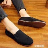 中國風男鞋復古傳統中式休閒鞋透氣軟底老頭鞋功夫鞋黑布鞋『艾麗花園』